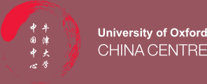 University of Oxford China Centre